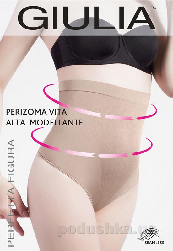 Женские бежевые моделирующие трусики стринг Perizoma Vita Alta Modellante Giulia skin