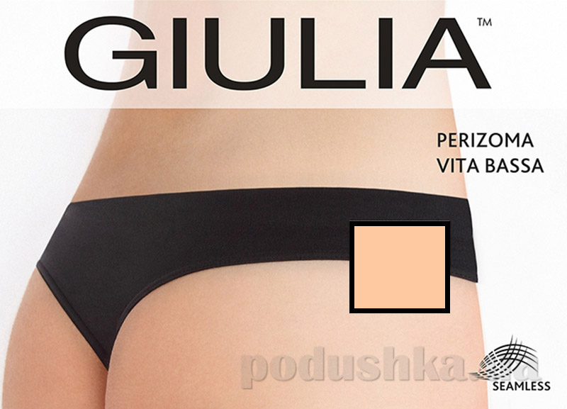 Женские бежевые трусики стринг заниженная талия Perizoma Vita Bassa Giulia naturale
