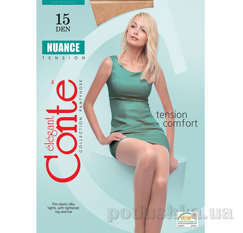 Женские бежевые колготки Nuance 15 Den Conte 8С-35СП Natural
