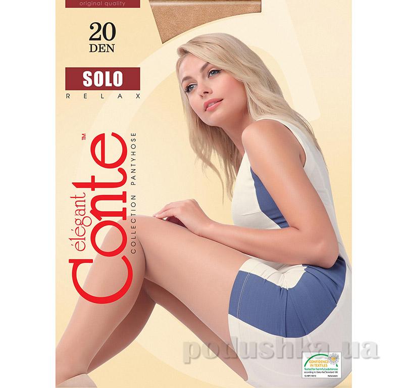 Женские колготки бежевые Solo 20 Den Conte 8С-39СП Natural