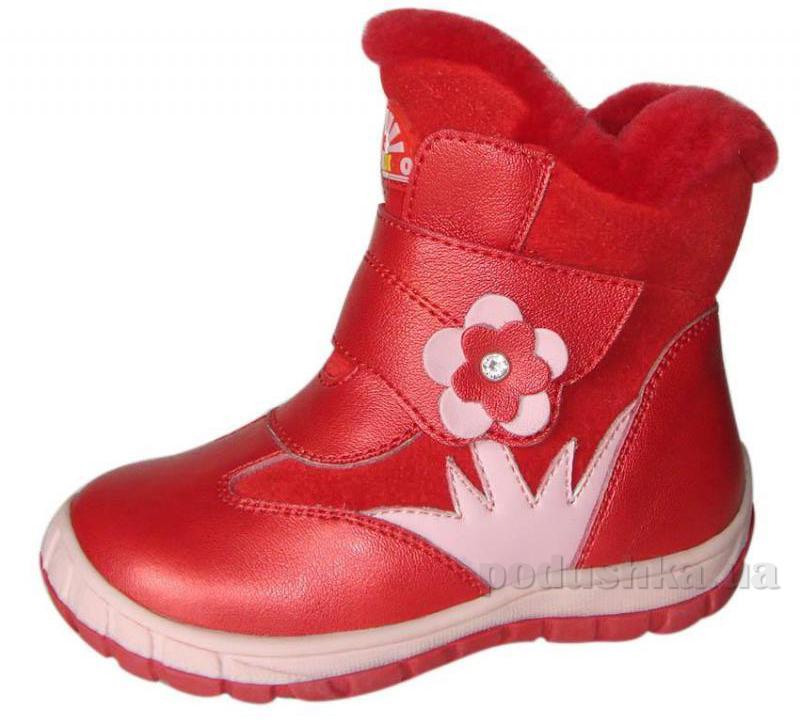Ботинки детские, фото