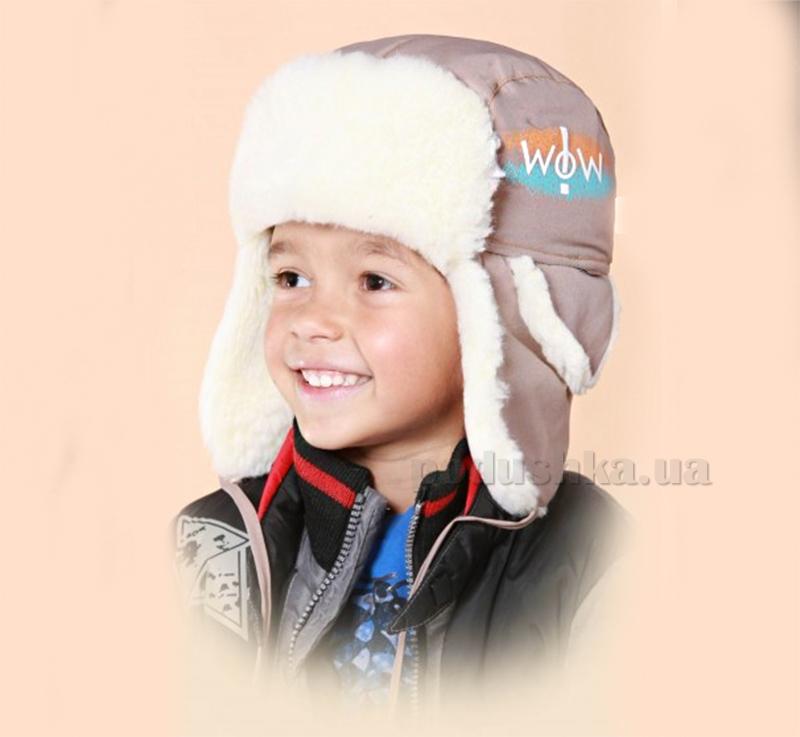 Зимняя шапка-ушанка Бабасик Канада