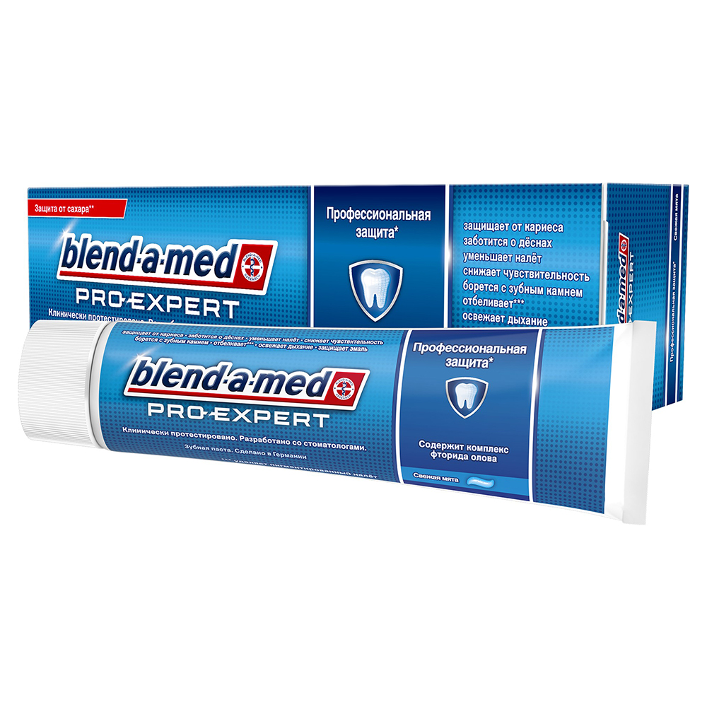Зубна паста Blend-a-med Pro-Expert Professional Protection Свіжа М'ята 100 мл