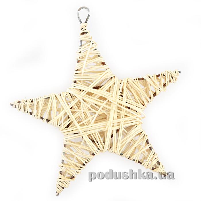 Звезда ротанговая белая YES! Fun 973292