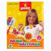 Набор  для детского творчества  Наш цветочек Уника Г-013