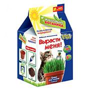 Набор Ranok Creative Трава для котов смесь 15135003Р,0365