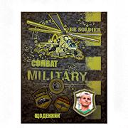 Школьный дневник Military ZiBi