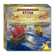 Настольная игра Венецианские купцы 792694 Piatnik