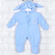 Утепленный человечек-комбинезон с ушками для малышей Татошка 15777 голубой