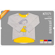 Комплект для девочки Bembi КП171 трикотаж