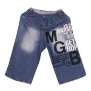 Капри джинсовые для мальчика Gloria Jeans 49093