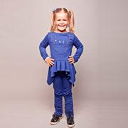 Спортивный костюм Баска Kids Couture фиолетовый