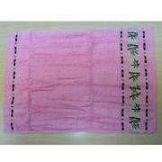 Полотенце для ванной Hanibaba розовый