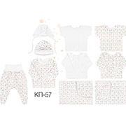 Комплект детский из 10 изделий Бемби КП57 интерлок
