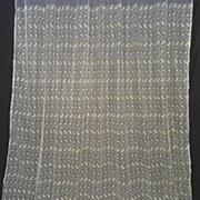 Тюль Органза Arya 2700 с вышивкой Perla K252780