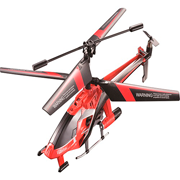 Вертолет на ИК управлении с гироскопом Navigator Auldey красный