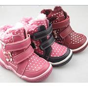 478cba45c402 Детская обувь - купить детскую обувь в Украине и Киеве, цена в каталоге  интернет магазина Podushka.com.ua