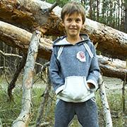 Спортивный костюм для мальчика Модный Карапуз