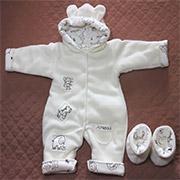 Комбинезон для малыша Африка на синтепоне с носочками Baby Life 8-.15
