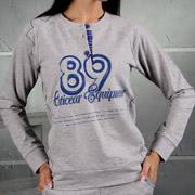 Женский костюм Роксана 454