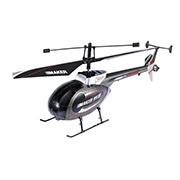 Вертолёт 4-к микро радиоуправляемый 2.4GHz Xieda 9938 Maker копийный Great Wall Toys серый