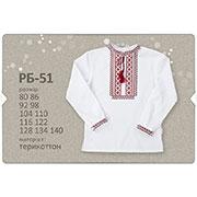 Рубашка для мальчика Бемби Этно РБ51