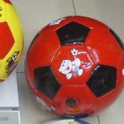 Мяч футбольный BT-FB-0062 Jambo 07000062