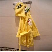Халат детский Nusa желтый