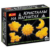 Набор Ranok Creative Кристаллы на магнитах Желтые 12126001Р,0384