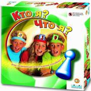 Настольная игра Кто я Что я KodKod 1464