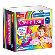 Набор для творчества Свет и цвет Ranok Creative 0322,12115003Р