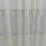 Тюль Рашел Arya 55125 V922_612 K3055125
