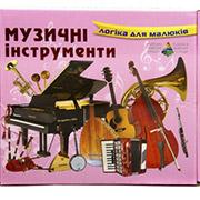 Игра настольная Музыкальные инструменты Энергия плюс 06110103