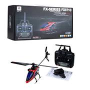 Вертолёт 4-к большой радиоуправляемый 2.4GHz FX071C бесфлайбарный Fei Lun