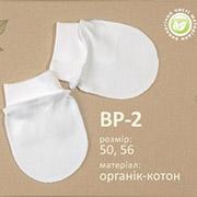 Детские рукавички Бемби ВР2