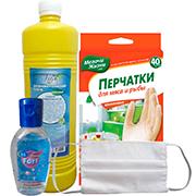 набор средств защиты: антисептики, перчатки, маска