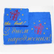 Подарунковий набір рушників з вишивкою З днем народження!