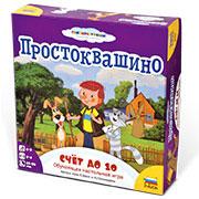 Настольная игра Zvezda Счет до 10 Простоквашино 8682