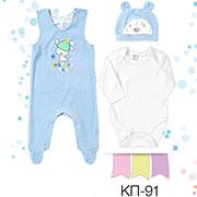 Комплект для новорожденных Bembi велюр КП91