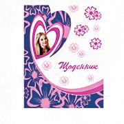 Школьный дневник Sweetheart ZiBi