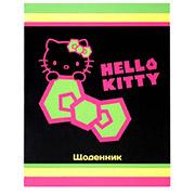 Дневник школьный Hello Kitty-1 HK14-261-1K Kite