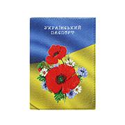 Обложка из эко-кожи Valex Украинский паспорт P-27
