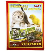 Игра настольная Супер Лото Птички и животные Энергия плюс 06110094
