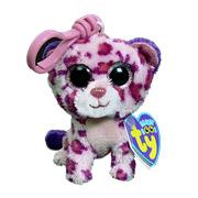 Мягкая игрушка-брелок Beanie Boo's 36585 Леопард Glamour