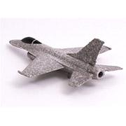 Самолет метательный Art-Tech X16