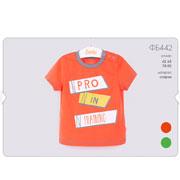 одежда для новорожденных Бемби