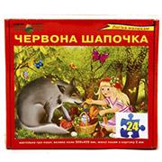 Настольная игра Пазл Красная шапочка Энергия плюс 06110084