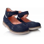 Детские туфли Theoleo 113 синие