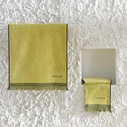 Набор полотенец Marie Claire Colza лимон