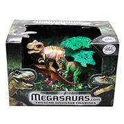 Игровой набор фигурок Динозавры HGL SV10621